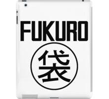 FUKURO (Black) iPad Case/Skin