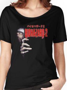 Biohazard Women's Relaxed Fit T-Shirt
