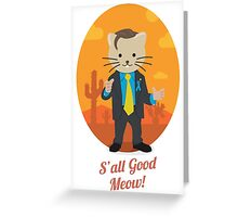 S'all Good Meow! Greeting Card