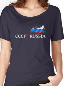 cccp russia flag Women's Relaxed Fit T-Shirt