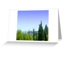 The Windmill in Jerusalem Greeting Card
