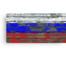 Flag of Russia on Rough Wood Boards Effect Canvas Print