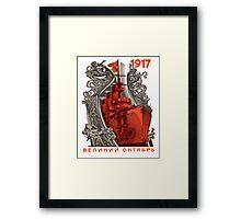Red October Tee Framed Print
