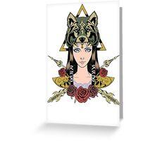 Princess of Hyrule  Greeting Card