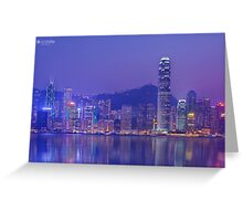 Hong Kong City Lights Greeting Card
