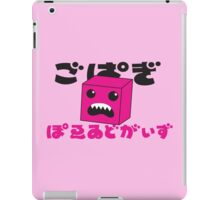 Angry pink monster with Japanese characters iPad Case/Skin
