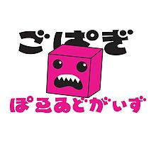 Angry pink monster with Japanese characters Photographic Print
