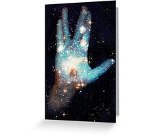 Live Long and Prosper Greeting Card