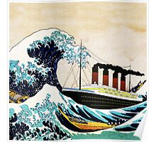 The Great Wave and The Great Ship Poster