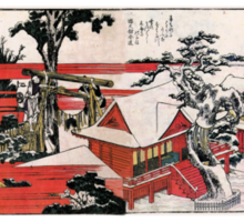 'Red House' by Katsushika Hokusai (Reproduction) Sticker