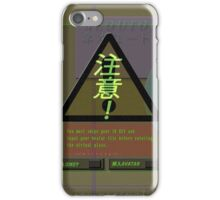 SWIPE ID K E Y  iPhone Case/Skin