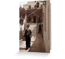 Walking, Working from 'Days of Egypt' Greeting Card
