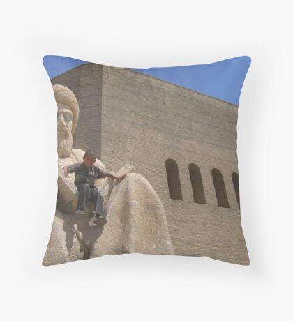 Irbil Citadel Throw Pillow