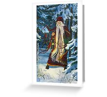 Greetings from Kris Kringle and the Krampus! Greeting Card