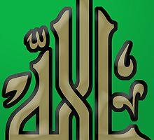 """Calligraphy """"Allah"""" by buyart"""