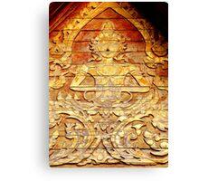 Ancient Artwork Canvas Print