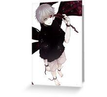Kaneki Ken! Greeting Card