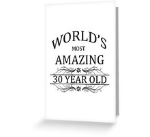World's Most Amazing 30 Year Old Greeting Card