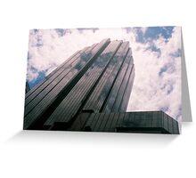 Big City Skyline........cloud cannon Sydney CBD Greeting Card