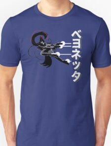 The Witch 02 Unisex T-Shirt