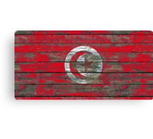 Flag of Tunisia on Rough Wood Boards Effect Canvas Print
