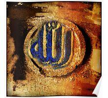 Allah DHIKR Poster