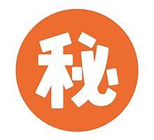 Circled Ideograph Secret Google Hangouts / Android Emoji by emoji
