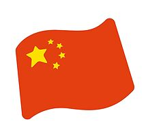 Flag For China Google Hangouts / Android Emoji by emoji