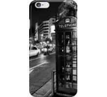 Tokyo tardis - Tokyo, Japan iPhone Case/Skin