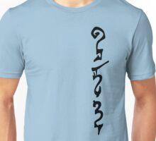 Rata Tafar Tapan (Archaic) Unisex T-Shirt