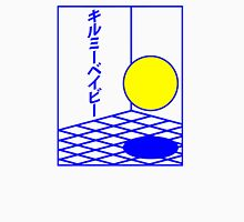 "JAPANESE ""BABY KILL ME"" DESIGN Unisex T-Shirt"