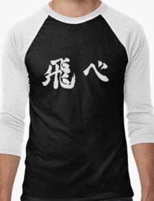 Fly (飛べ) - Haikyuu!! (White) Men's Baseball ¾ T-Shirt