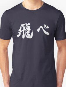 Fly (飛べ) - Haikyuu!! (White) T-Shirt