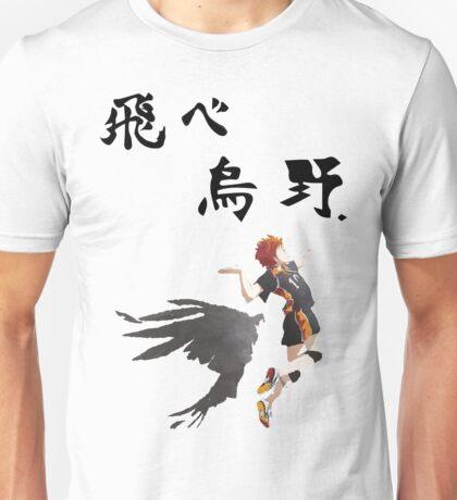 Karasuno Fly Haikyuu Unisex T-Shirt