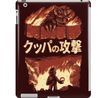 Attack of Bowser iPad Case/Skin