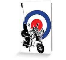 Scooter target - Mods 2 Greeting Card