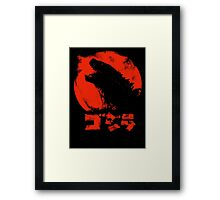 Godzilla14  aka Red Lizard Framed Print