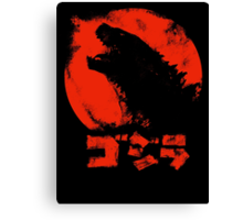 Godzilla14  aka Red Lizard Canvas Print