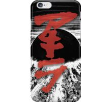 Neo-Tokyo is about to explode iPhone Case/Skin