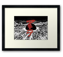 Neo-Tokyo is about to explode Framed Print