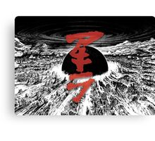 Neo-Tokyo is about to explode Canvas Print