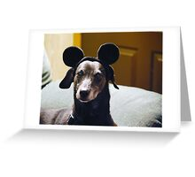 Scooby Mouse.... Greeting Card