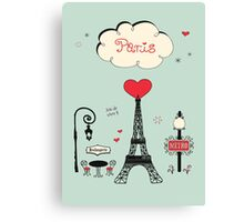 Paris!  Canvas Print