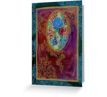 Roses - The Qalam Series Greeting Card