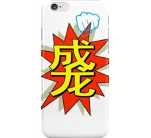 Duang in Action (White Background) iPhone Case/Skin