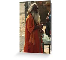 Baba Greeting Card