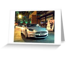 James Bond Car Greeting Card