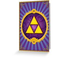 Arabesque Triforce Greeting Card
