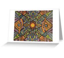 Third Eye Sunshine  Greeting Card