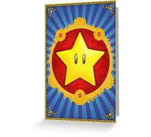 Arabesque Starman Greeting Card
